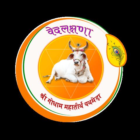 Shri Godham Mahatirth Pathmeda